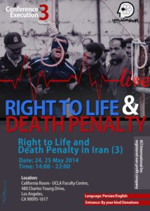 Right to life and Death penalty in Iran – 3
